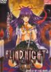 blind-night-1-9end782n